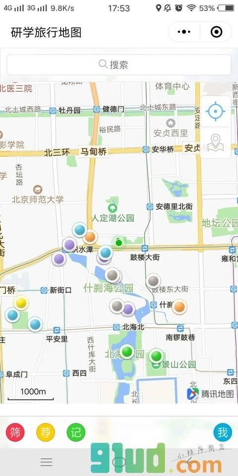 青少年研学旅行地图小程序截图